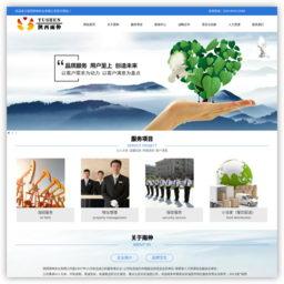 陕西培训就业信息网