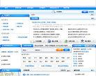 上海市民信息服务网