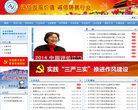 中国资产评估协会