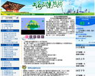 上海环境热线