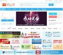 中國美容人才網