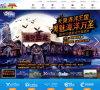 珠海橫琴長隆國際海洋度假區官方網站