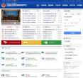 陜西省公安廳交通管理局交通安全綜合服務平臺