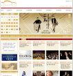 上海东方艺术中心官方网站