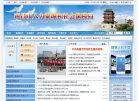 南昌市人力資源和社會保障局