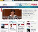 傳媒頻道-搜狐