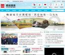 西安地铁官方网站