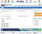TomPDA二手数码交易平台