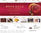 GODIVA歌帝梵巧克力官方网站