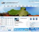 云南機場集團有限責任公司