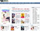 飛速中文網