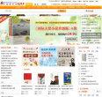 中國圖書網