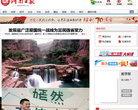河南日报网