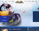 幻想世界官方網站
