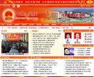 炎陵政府公众信息网