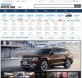 中國汽車交易網