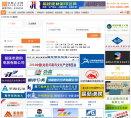 中國印刷人才網
