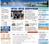 璧山区人民政府公众信息网