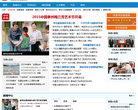 泰州新闻网