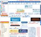 中國觸摸屏網