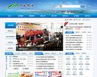 宁波市镇海区人民政府
