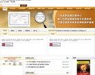 广东省贵金属交易中心官方网站