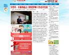中國普法網