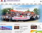 江蘇省郵電規劃設計院有限責任公司
