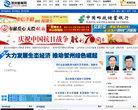 贺州新闻网 权威媒体 贺州门户