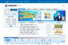 中國建設銀行理財