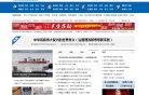 中國民生網