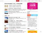 南京房產新聞