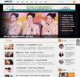 中國娛樂網
