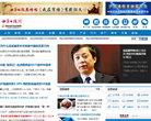 中國資本證券網