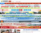 泸州新闻网新闻频道