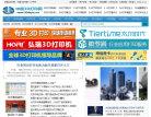 中国3D打印网