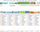 中国食品科技网