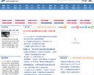 深圳都市网