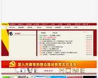 张家港市外国语学校