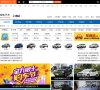 搜狐上海汽车网站