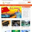韶山旅游攻略網