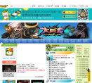 17173冒險島online專區