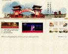 中国·开封清明上河园