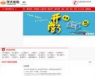 北京学大教育网