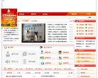 中国宁波住宅与房地产网