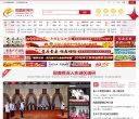南昌新聞網