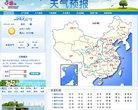 中国网天气预报