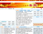 棠湖中学外语实验学校