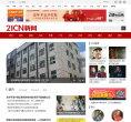21CN新闻