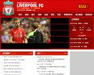 利物浦中文官方网站